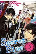 Secret Blue(2)