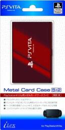 PlayStation オフィシャルライセンス商品 PS Vita用カードケース『メタルカードケース5+2(レッド)』for PlayStati…