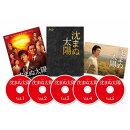 沈まぬ太陽 Blu-ray BOX【Blu-ray】