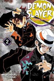 Demon Slayer: Kimetsu No Yaiba, Vol. 2, Volume 2 DEMON SLAYER KIMETSU NO YAIBA (Demon Slayer: Kimetsu No Yaiba) [ Koyoharu Gotouge ]