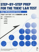 STEP-BY-STEP PREP FOR THE TOEIC(R) L&R T(Step 3)改訂版