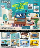 SNOOPY'S WEST COAST HOUSE 【1BOX】