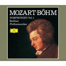 モーツァルト:交響曲全集 Vol.1 [ カール・ベーム ]