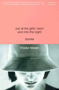Out_of_the_Girls'_Room_and_Int