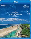 フルHD Relaxes::Healing Islands OKINAWA 2〜宮古島〜【Blu-ray】