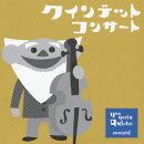 NHK you gotta Quintet concert ゆうがたクインテット