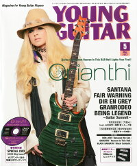 YOUNGGUITAR(ヤング・ギター)2013年05月号[雑誌]