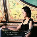 アルビノーニ&マルチェッロ:オーボエ協奏曲