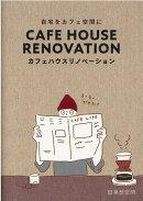 CAFE HOUSE RENOVATION