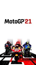 【特典】MotoGP21(【外付予約特典】MotoGP21 オリジナルステッカー(2枚組)+【外付予約特典】予約限定DLC 「LIMITED EDTION LIVERIES」)