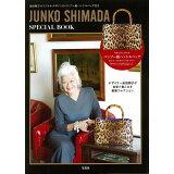 JUNKO SHIMADA SPECIAL BOOK ([バラエティ])
