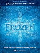 【輸入楽譜】アンダーソン=ロペス, Kristen & ロペス, Robert: 映画「アナと雪の女王」 - 初級ピアノソングブック