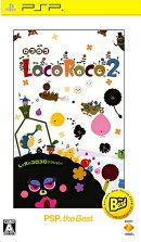 LocoRoco 2 PSP the Best