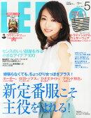 LEE (リー) 2014年 05月号 [雑誌]