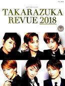 TAKARAZUKA REVUE(2018)