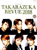 TAKARAZUKA REVUE(2018) (タカラヅカMOOK)