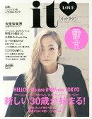ViVi (ヴィヴィ) 増刊 itLOVE 2014年 05月号 [雑誌]