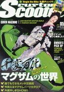 CUSTOM Scooter (カスタムスクーター) 2014年 05月号 [雑誌]