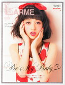LARME (ラルム) 2014年 05月号 [雑誌]