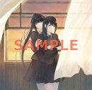 「虚ノ少女」オリジナルドラマCD 「虚ノ少女ー天に結ぶ夢ー」