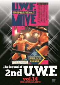 The Legend of 2nd U.W.F. vol.14 1990.8.13横浜&9.13愛知 [ (格闘技) ]