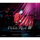 CHRISTMAS CONCERT 2016 「WHITE ROCK III」【Blu-ray】