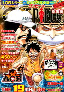 "ONE PIECE総集編 (THE 19TH LOG ""MARINEFORD"")"