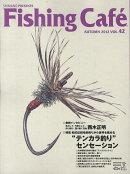 Fishing Cafe´(VOL.42)