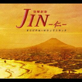 TBS系 日曜劇場「JIN-仁ー」オリジナル・サウンドトラック [ 高見優 ]