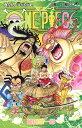 ONE PIECE 94 (ジャンプコミックス) [ 尾田 栄一郎 ]