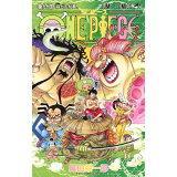 ONE PIECE(巻94) 兵どもが夢 (ジャンプコミックス)