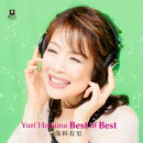 Yuri Hoshina Best of Best