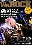 We ROCK (ウィ・ロック) Vol.040 2014年 05月号 [雑誌]