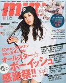 mini (ミニ) 2014年 05月号 [雑誌]