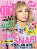 ELLE girl (エル・ガール) 2014年 05月号 [雑誌]