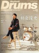 Rhythm & Drums magazine (リズム アンド ドラムマガジン) 2014年 05月号 [雑誌]