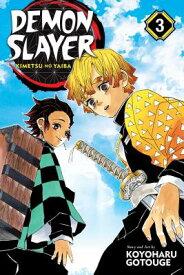 Demon Slayer: Kimetsu No Yaiba, Vol. 3, Volume 3 DEMON SLAYER KIMETSU NO YAIBA (Demon Slayer: Kimetsu No Yaiba) [ Koyoharu Gotouge ]