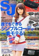 street Jack (ストリートジャック) 2014年 05月号 [雑誌]