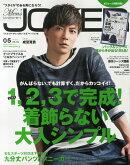 Men's JOKER (メンズ ジョーカー) 2015年 05月号 [雑誌]