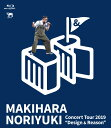 "Makihara Noriyuki Concert Tour 2019 ""Design & Reason""【Blu-ray】 [ 槇原敬之 ]"