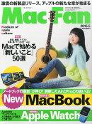 Mac Fan (マックファン) 2015年 05月号 [雑誌]