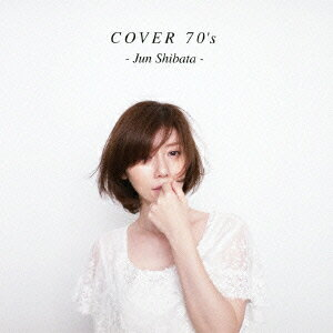 COVER 70's [ 柴田淳 ]