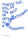 Tokyo TDC(Vol.30) The Best in International [ 東京タイプディレクターズクラブ ]
