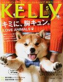 KELLy (ケリー) 2015年 05月号 [雑誌]