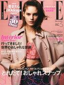 ELLE JAPON (エル・ジャポン) 2015年 05月号 [雑誌]