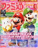 週刊ファミ通 増刊号 2015年 5/21号 [雑誌]