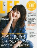 コンパクト版 LEE (リー) 2015年 05月号 [雑誌]