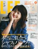LEE (リー) 2015年 05月号 [雑誌]