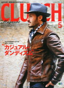 CLUTCH Magazine (クラッチマガジン) 2015年 05月号 [雑誌]