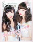 LARME (ラルム) 2015年 05月号 [雑誌]